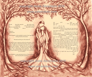 Mystical Forest Ketubah by Anna Abramzon in Vintage Rose