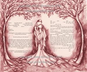 http://www.aaketubah.com/Mystical_Forest_Ketubah_p/mysticalforestvintagepurple.htm